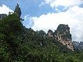 China IMG 3603 (29116384983).jpg
