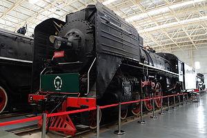 China Railways RM - RM-1001