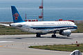 China Southern Airlines, A320-200, B-6276 (18189393988).jpg