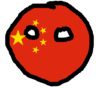 Chinaball.PNG