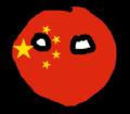 Chinaball.PNG
