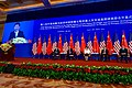 Chinese President Xi Addresses the Opening Session of the U.S.-China Strategic Dialogue in Beijing (27544685075).jpg