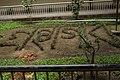 Chittagong University Library garden (04).jpg