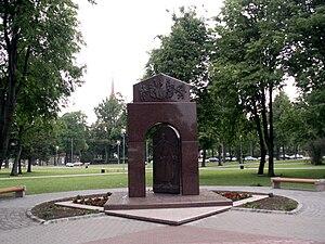 Kretinga - Jan Karol Chodkiewicz Monument