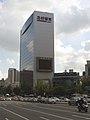 Chosun Ilbo Building.jpg