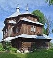 Chotylub, cerkiew Opieki Bogurodzicy (HB12).jpg