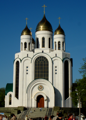 Image illustrative de l'article Cathédrale du Christ-Sauveur (Kaliningrad)