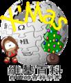 Christmaszhwiki.png