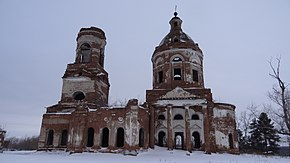 Church of the Epiphany (Ziryanka) 3.jpg