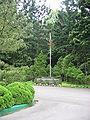 Cihu Chiang residence flag.JPG