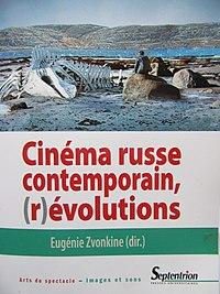 Cinéma russe contemporain, (r)évolutions cover