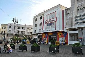Yto Barrada - Cinémathèque de Tanger