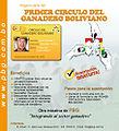 Circulo del Ganadero Boliviano.jpg