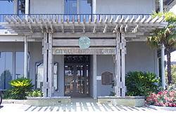 Citrus Heights - City Hall.jpg