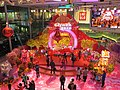 Citywalk, Atrium, Chinese New Year 2015 (Hong Kong).jpg