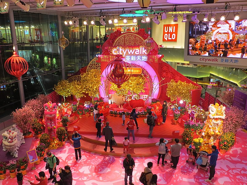 Citywalk, Atrium, Chinese New Year 2015, Hong Kong. 荃新天地中庭「荃城喜慶 羊羊迎新歲」 (16 February 2015, 18:57:55)