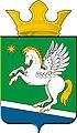 Coat of Arms of Atig.jpg