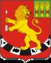 Coat of Arms of Bashmakovsky rayon (Penza oblast).png