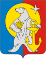 Coat of Arms of Chaunsky rayon (Chukotka).png