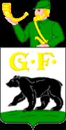Coat of Arms of Chernyahovsky rayon (Kaliningrad oblast).png