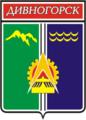 Coat of Arms of Divnogorsk (Krasnoyarsk krai).png