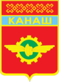 Coat of Arms of Kanash (Chuvashia).png