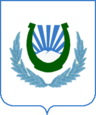 Coat of Arms of Nalchik since 2011.png