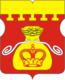 Nizhegorodsky縣 的徽記