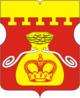 Coat of Arms of Nizhegorodskoe (municipality in Moscow).png