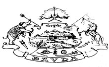Coat of Arms of Pant Amatya Gaganbavada