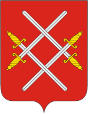 Ruza, Ruzsky District, Moscow Oblast - Image: Coat of Arms of Ruza (Moscow oblast)