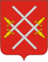 Coat of arms of Ruza