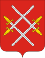 Coat of Arms of Ruza (Moscow oblast).png
