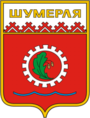 Coat of Arms of Shumerlya (Chuvashia) (1976).png