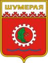 Coat of Arms of Shumerlya (Chuvashia) (1976).png