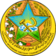 Coat of Arms of Tajik ASSR.png