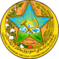 Coat of arms of Tajik ASSR