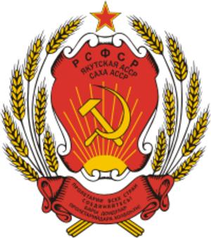 Yakut Autonomous Soviet Socialist Republic - Image: Coat of Arms of Yakut ASSR