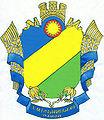 Coat of arms of Khmilnyk Raion.jpg