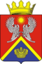 Coat of arms of Surovikinsky district 2017 with a crown.png