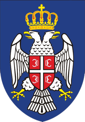 United Serb Republic - Image: Coat of arms of the United Serb Republic