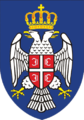 Coat of arms of the United Serb Republic.png