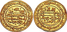 Coin of Almoravid ruler Ali ibn Yusuf, struck at the Isbiliya (Seville) mint.jpg