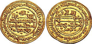 Ali ibn Yusuf Amir Al-Muslimin