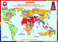 Continental map jpge.jpg