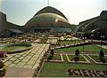 Convention Centre Complex - Science City - Calcutta - 1996-12-19 068.JPG