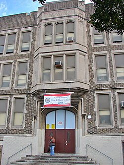 Conwell School Philly.JPG