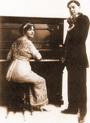 Cora Folsom Salisbury - Salisbury and a young Jack Benny