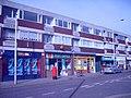 Coseley Post Office - geograph.org.uk - 1207036.jpg