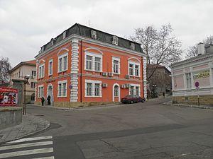 Svishtov - Court in Svishtov